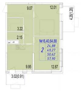 Планировка 2-комнатной квартиры в ул. Фрунзе, 30